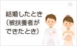 top_navi01