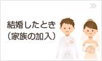 top_navi02